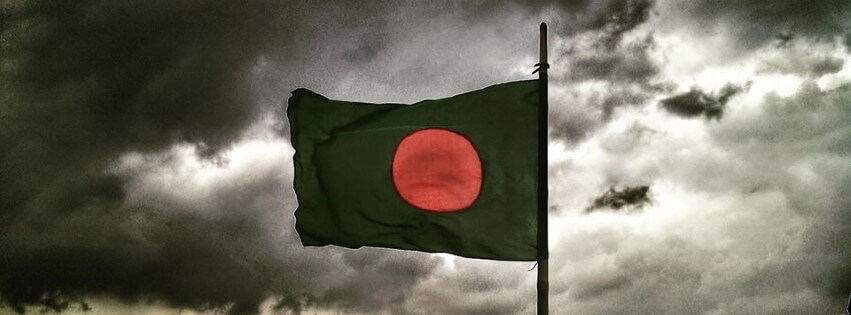 victory day facebook cover photo14