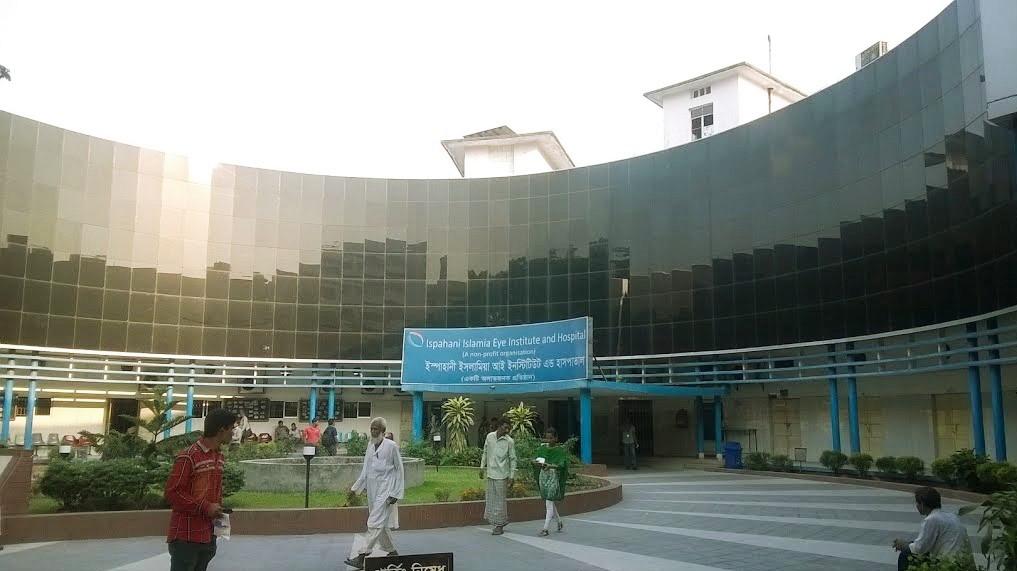 islamia eye hospital