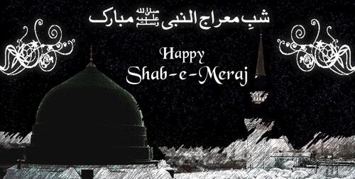 Shab E Meraj Mubarak Pics
