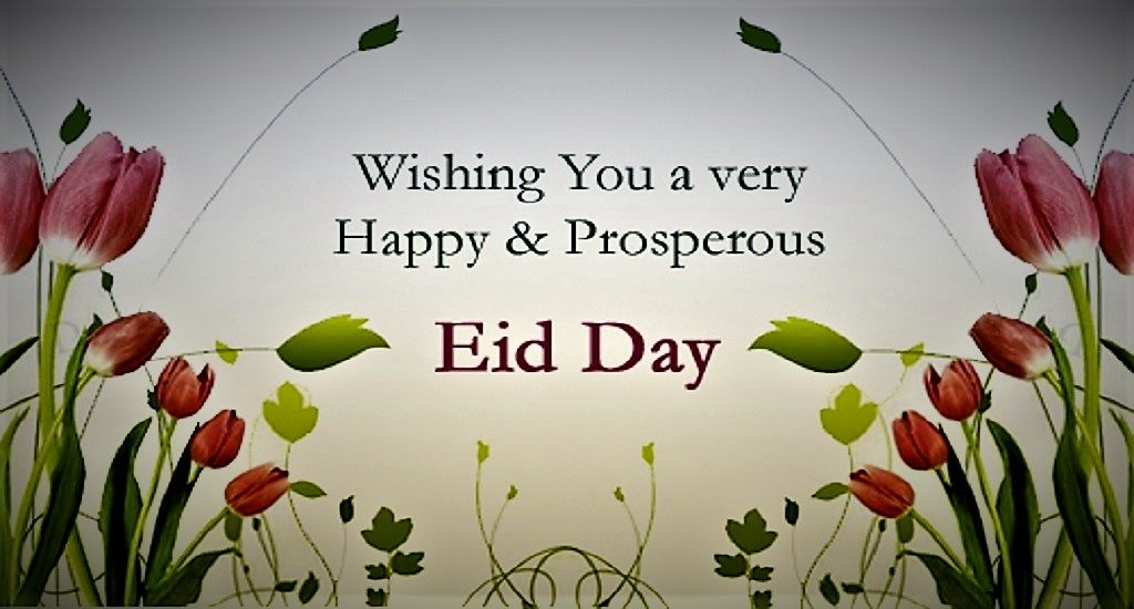 Eid mubarak greetings in english