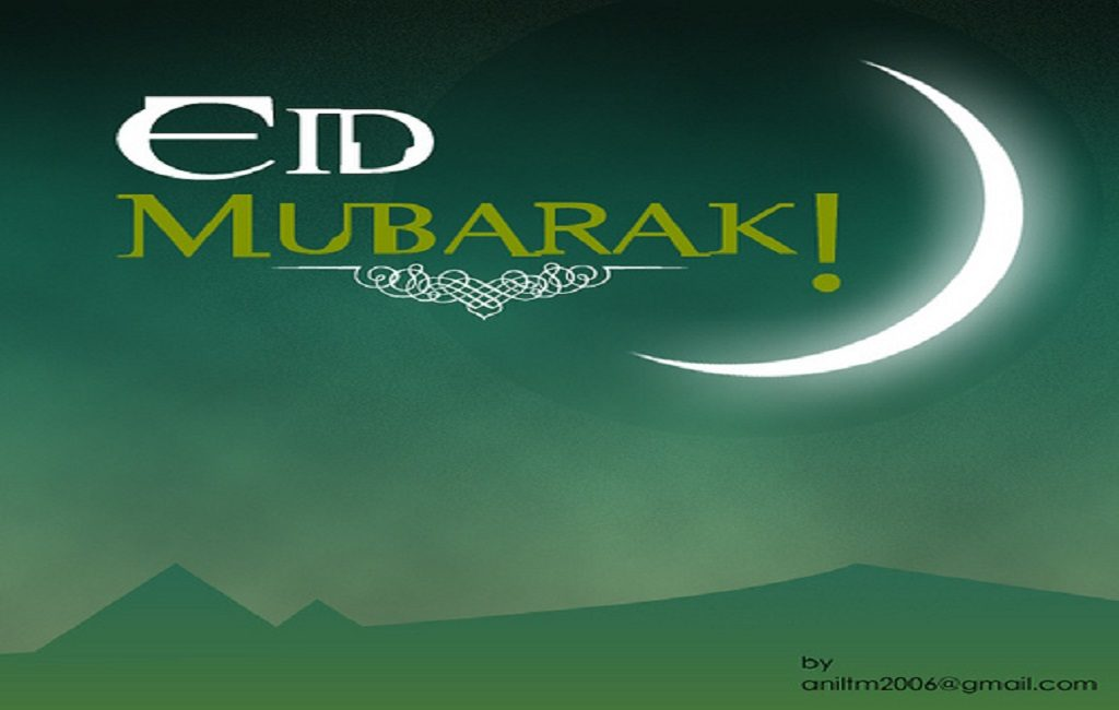 eid mubarak images for facebook