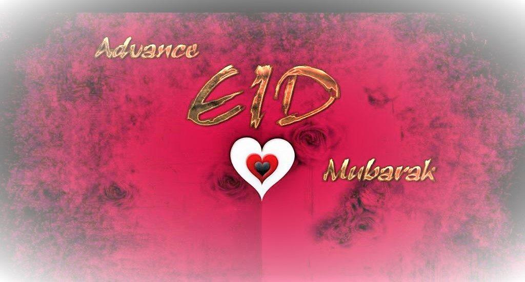 greeting on eid mubarak