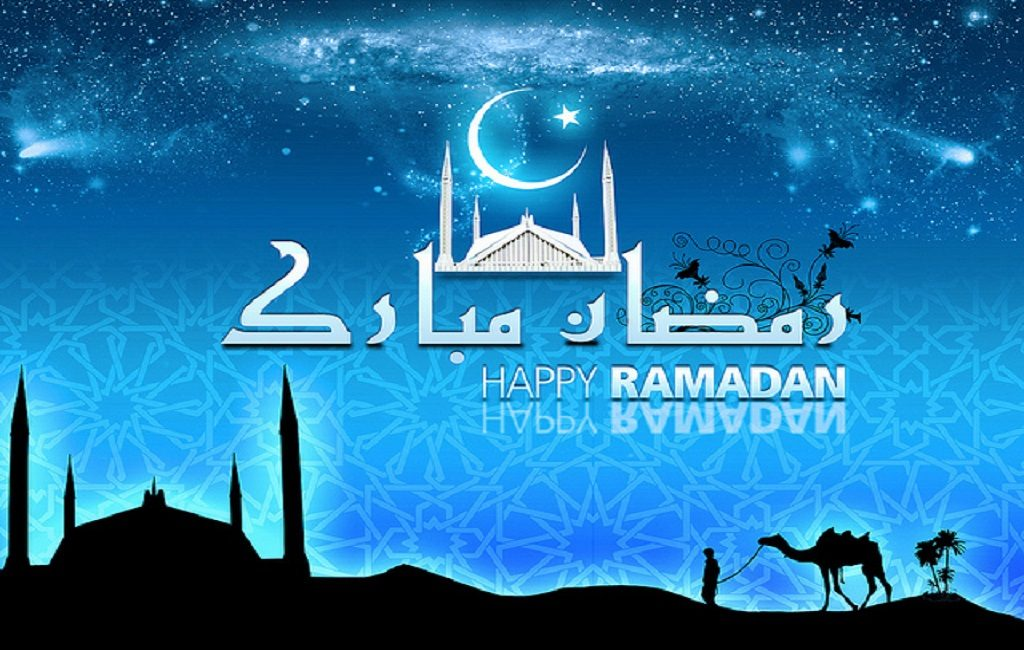 ramzan photo gallery