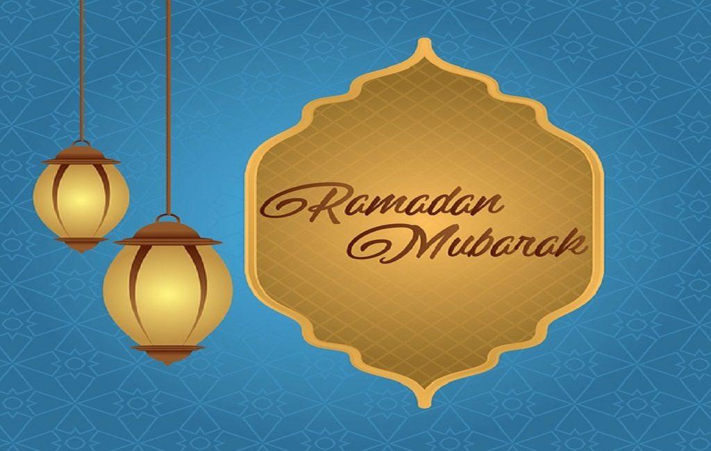 ramadan mubarak pic