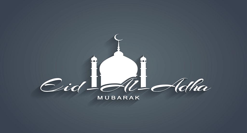 eid ul adhmubarak wishes