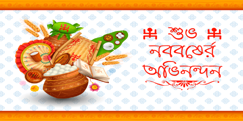 Pohela boishakh picture for cover photo