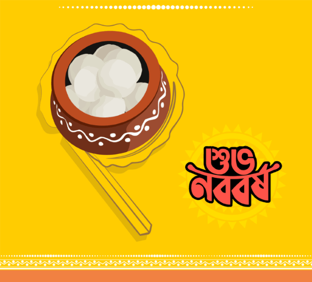 happy bangli new year images