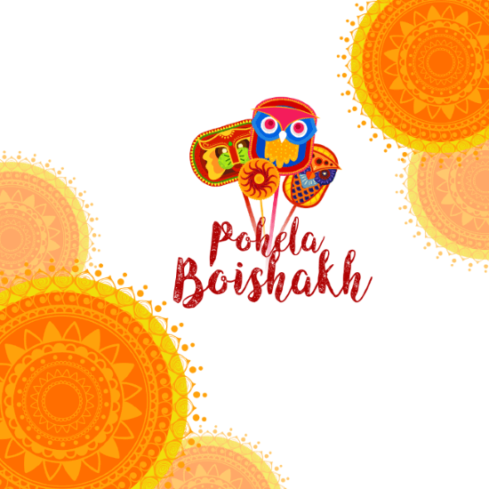 pohela boishakh 1426 photo