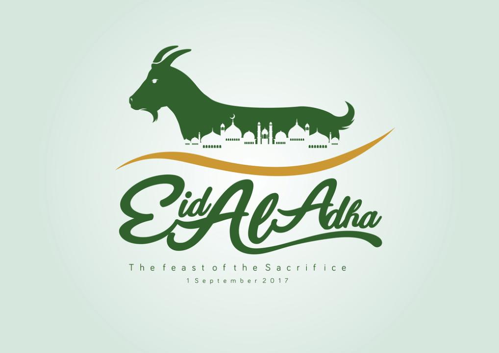 eid al adha mubarak image