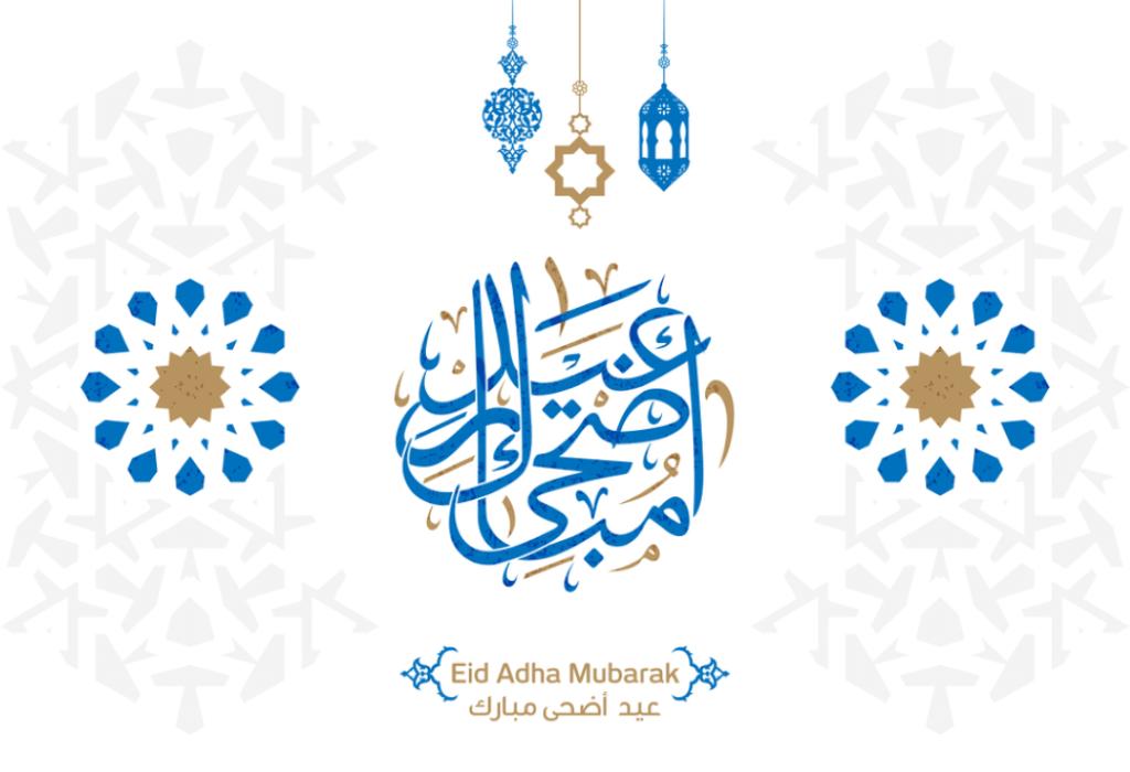 eid al adha mubarak photo for facebook