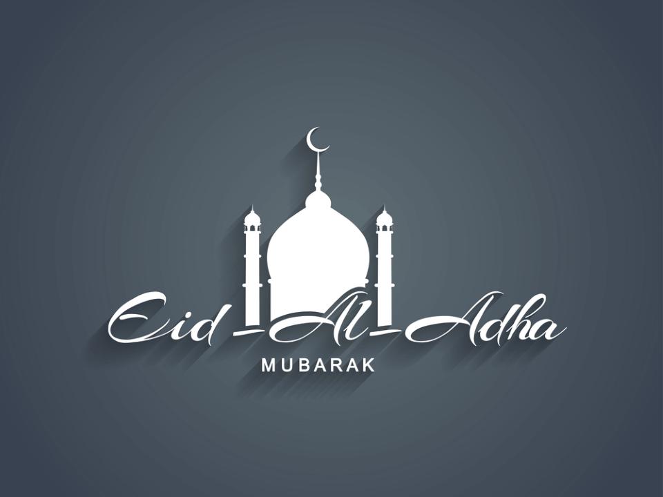eid al adha mubarak photos
