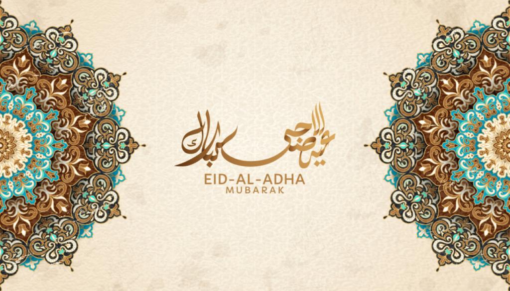 Eid al adha mubarak photo
