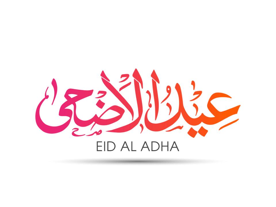 eid al adha image