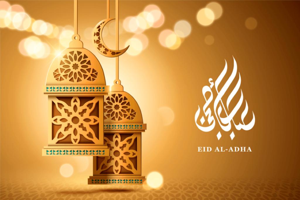 eid ul adha image